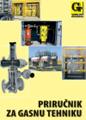 Priručnik za gasnu tehniku