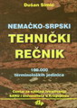nemacko srpski tehnicki recnik