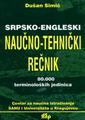srpsko engleski naucno tehnicki recnik